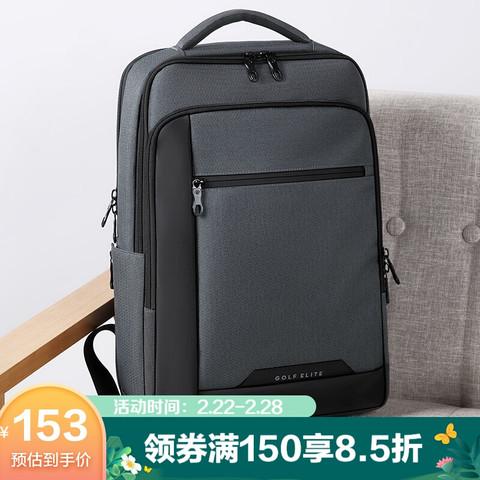 高尔夫GOLF背包男士大容量15.6英寸电脑双肩包防泼水学生书包外置USB接口商务休闲旅行背包5I588361J深灰配黑
