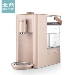 北鼎(buydeem)即热式饮水机S602 小型便携智能恒温 泡奶神器迷你桌面饮水机 茱萸粉