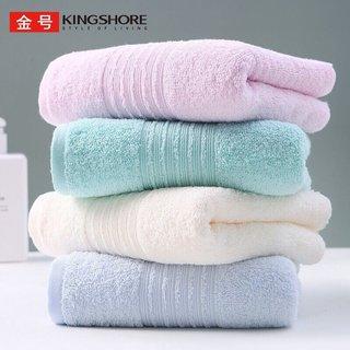 A類新疆棉毛巾 4條裝 70*33cm