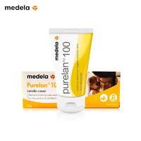 进口超市美德乐(Medela)乳头龟裂膏 纯羊脂膏 乳头保护霜 37g 瑞士进口 *3件