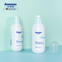 安慕斯奶瓶清洗剂婴儿宝宝洗奶瓶液玩具果蔬清洁剂300ML
