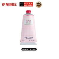 L'OCCITANE 欧舒丹 润手系列玫瑰之心润手霜 75ml