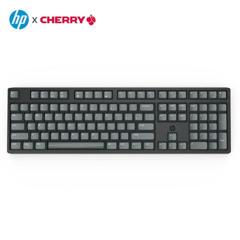 惠普(HP)K10C 机械键盘 原厂cherry轴 樱桃轴 暗影精灵108键 茶轴 *2件