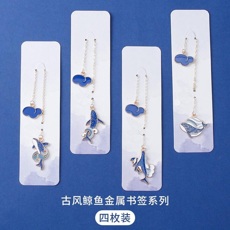 moran 墨苒 古典中国风金属书签 蓝鲸/仙鹤 4枚装 *2件