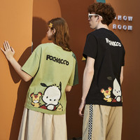 Tonlion 唐狮 情侣款短袖T恤