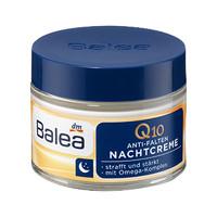 Balea 芭乐雅德国Q10提拉紧致晚霜50ml/瓶 补水 Q弹肌肤霜 任何肤质通用 *2件