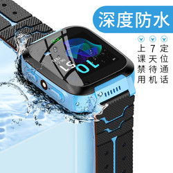 儿童电话手表gps定位初中生成人高中小学生天才青少年手机学生防水男孩4G智能多功能手环女孩适用于苹果安卓