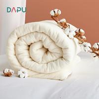 3日0点:DAPU 大朴 新疆棉花被 4斤 220*240cm