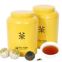 京东PLUS会员:+8 家吧 小青柑普洱熟茶 250g*2罐