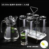 Luminarc 乐美雅 透明玻璃杯具组合套装 6只+杯架+鸭水壶+杯刷