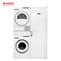 雅士高ASKO欧洲进口家用洗烘套装经典系列四合一8kg洗+8kg烘组合W2084C+T208C+HDB1153W+DC7784V(白色)
