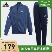 阿迪达斯官网 adidas YB XFG TS大童装训练运动套装ED6215 FM5725