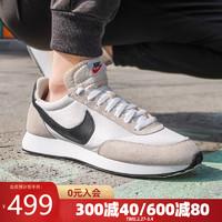 NIKE耐克2021春季男子AIR TAILWIND 79運動休閑鞋板鞋487754-100