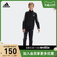 阿迪达斯官网 adidas YB TIRO TS 大童装足球运动针织套装BJ8460