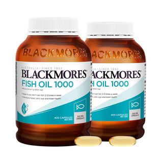 BLACKMORES 澳佳宝 深海鱼油 400粒*2瓶