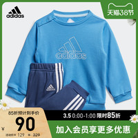 阿迪达斯官网adidas 婴童装训练运动套装FM6400 FM6402