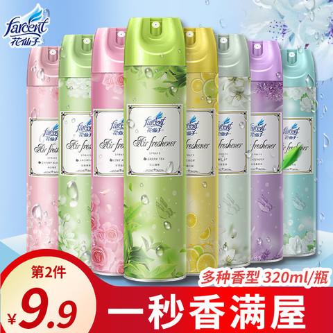 花仙子空气清新剂喷雾卧室内家用持久厕所卫生间除臭去异味芳香剂