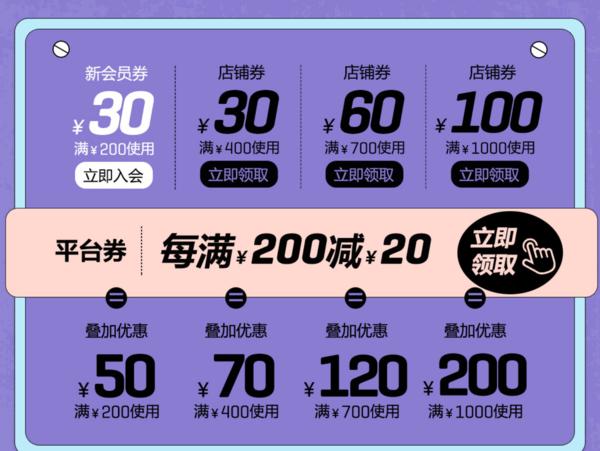 促销活动:京东 PUMA官方旗舰店 女王节