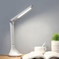 Midea 美的 简致 充电读写台灯 4.5w