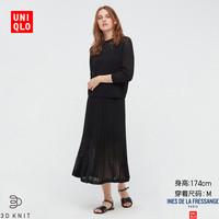 UNIQLO 优衣库  437219 女士镂空针织裙
