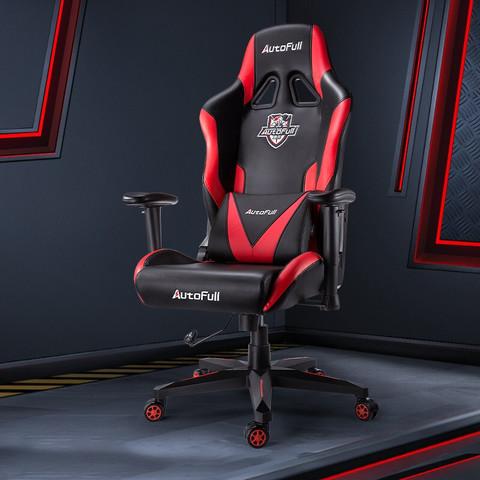傲风 AutoFull  傲风电竞椅 游戏椅 家用舒适座椅 老板椅 升降椅子 荣耀之盾2.0