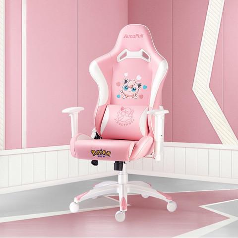 傲风(AutoFull)电脑椅 舒适座椅 宝可梦胖丁IP款 宝可梦联名款