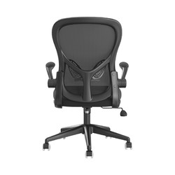 人体工学电脑椅家用休闲座椅舒适可躺办公椅可升降学习椅旋转椅