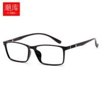 潮库 全框近视眼镜113 + 配1.61防蓝光镜片(0-800度)