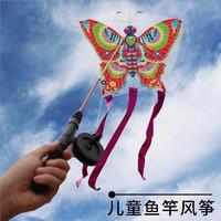 移動端 : 貝利雅 戶外玩具風箏2個裝