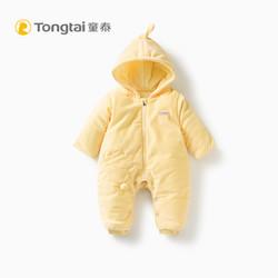 Tong Tai 童泰 婴儿棉服连体衣