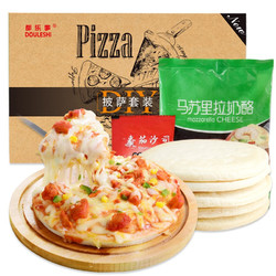都乐事 披萨DIY家庭套装1110g(饼底7寸*6 番茄沙司20g*6 马苏里拉碎100g*3) *5件 +凑单品