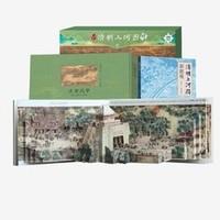 《大宋风华:清明上河图立体书+清明上河图面面观+巨幅拼图》共3册