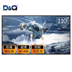 D&Q  EHT110M03UA 110英寸4k超高清 网络智能 2G大内存 防爆玻璃 语音遥控 巨屏LED液晶 KTV 家用商用电视