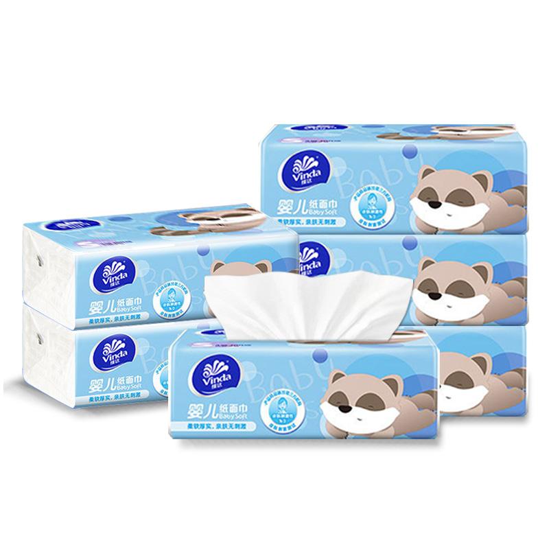 Vinda 维达 婴儿专用抽纸 100抽 6包