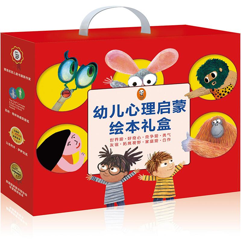 京东PLUS会员 : 《小读客幼儿心理启蒙绘本礼盒》(套装共8册)