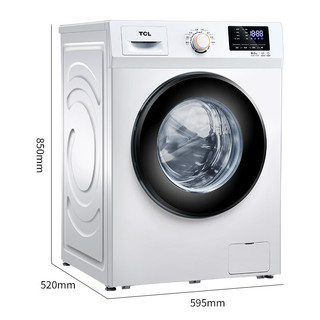 TCL XQG80-P300B  滚筒洗衣机  8kg