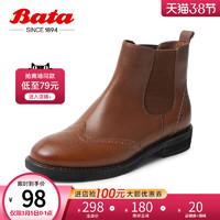 Bata冬季女英伦风布洛克风真皮时装短靴16073DD9
