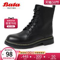 Bata冬季商场新款英伦马丁短靴女真皮ins潮ZIX04DD9