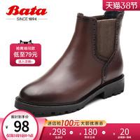 Bata冬季商场新款英伦风真皮切尔西短靴女踝AHJ42DD9