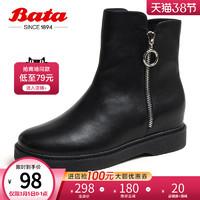 Bata冬季新款厚底真皮女时尚英伦风圆头短靴16083DZ9