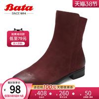 Bata冬季新款纯色复古真皮粗跟瘦瘦短靴女潮AFH50DZ9