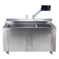 Haier 海尔 HJ-S801 智能洗菜机