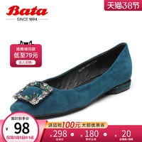 Bata秋商场新款通勤水钻真羊皮平底女士单鞋AGX01CQ9