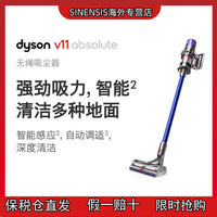 百亿补贴:戴森 DYSON V11 Absolute 家用手持无线大功率强力智能除尘吸尘器