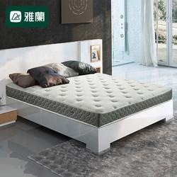 AIRLAND 雅兰 希尔顿商务版 银离子面料乳胶床垫 1.8*2m