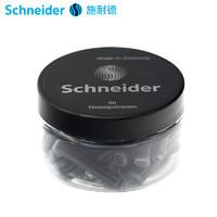 Schneider 施耐德 黑色墨水胆 30支/瓶