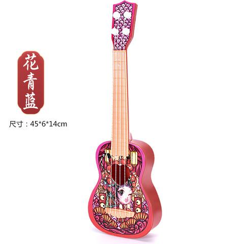 麦宝创玩  儿童乐器玩具吉他 胭脂红