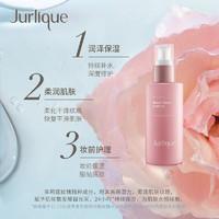 茱莉蔻Jurlique 玫瑰衡肤保湿凝乳乳液面霜 50ml 持久保湿补水 深层滋养 全肤质可用