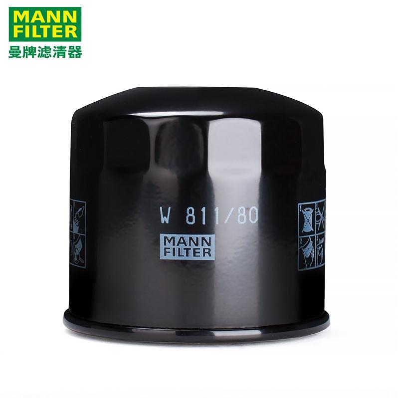 MANN FILTER 曼牌 W811/80 机油滤清器
