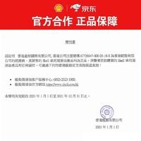 壳牌(Shell)全新配方 超凡喜力全合成机油 灰壳 Helix Ultra 0W-20 API SP级 全新标准 4L 香港原装进口 *2件